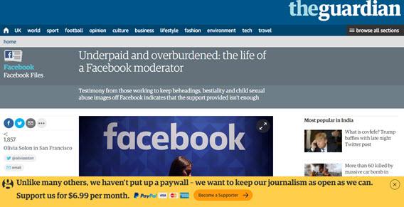 theguardian adblock campaign