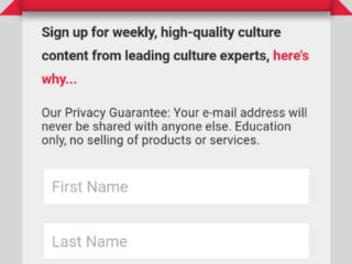 Culture University Mobile Optin