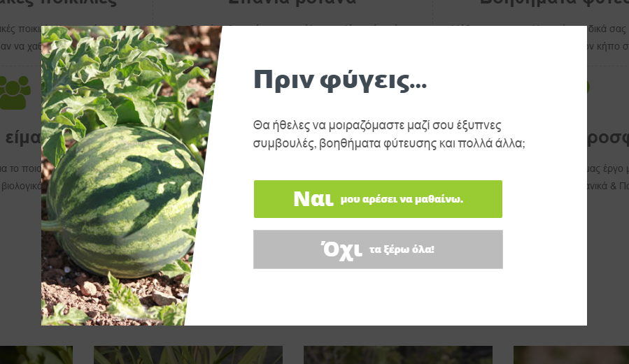Olyplant increased conversions using an OptinMonster lightbox optin