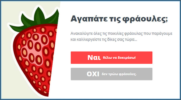 OlyPlant_behavioral retargeting strawberry campaign