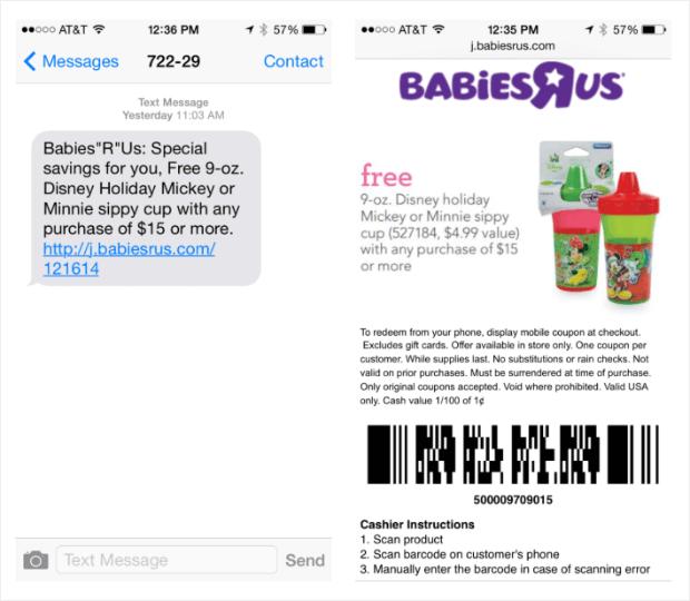 babies r us text coupon