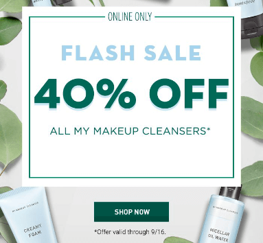innisfree-flash-sale-emails