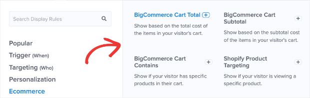 BigCommerce Cart Triggers