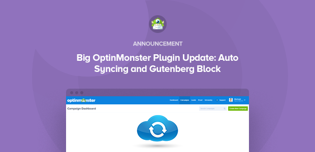 big optinmonster plugin update