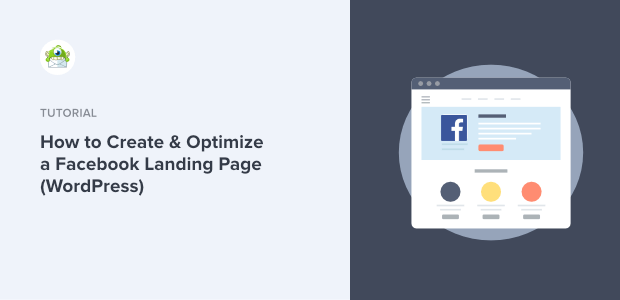 facebook landing page featured image